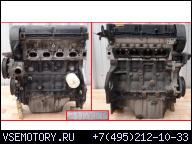 OPEL ZAFIRA B 06 R 1.6 16V ДВИГАТЕЛЬ Z16XEP