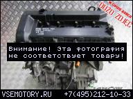 ДВИГАТЕЛЬ FORD FOCUS II MK2 1.8 16V CSDB ГАРАНТИЯ