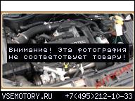OPEL MERIVA ASTRA 1.7 CDTI ДВИГАТЕЛЬ Z17DTH 110 ТЫС.