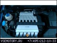 AUDI A3 TT 3.2 FSI R32 V6 250KM AXZ ДВИГАТЕЛЬ W МАШИНЕ
