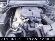 ДВИГАТЕЛЬ BMW E46 316I ПОСЛЕ РЕСТАЙЛА 1.9 F-VAT