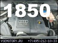 ДВИГАТЕЛЬ AUDI A4 B7 2.0 TDI BRB БЕЗ НАВЕСНОГО ОБОРУДОВАНИЯ 115 Л.С.