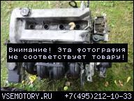 ДВИГАТЕЛЬ FORD MONDEO FOCUS MK3 02 1.8 16V CGBB