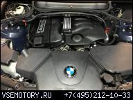 BMW SERIA 3 E46 316I 1.8 ДВИГАТЕЛЬ BEN N42B18A -WAWA-