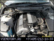 BMW E60 E39 E46 320I 520I 2.2 БЕНЗИН M54 170 Л.С.