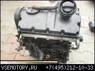 ДВИГАТЕЛЬ VW AUDI 1.9 TDI 130 Л.С. ASZ
