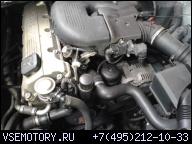 BMW E46 ДВИГАТЕЛЬ 316I 8V 19 4E 1