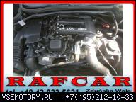 BMW 320 D E46 520 E39 2.0 M47N 150 Л.С. ДВИГАТЕЛЬ ОТЛИЧНОЕ.