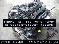 ДВИГАТЕЛЬ FORD FOCUS 1.6 TDCI G8DB 109 Л.С.