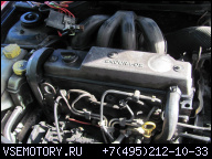 ДВИГАТЕЛЬ FORD ESCORT 1.8D 44KW R.95