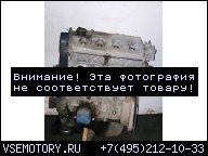 SUZUKI GRAND VITARA 1.6 16V 72KW 98KM ДВИГАТЕЛЬ G16B