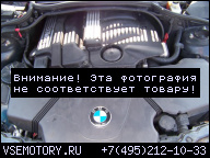 BMW E46 ДВИГАТЕЛЬ 1.8 316 318 N42 B18 138 VALVETRONIK