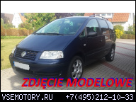 ДВИГАТЕЛЬ VW SHARAN 2.8 VR6 FORD GALAXY ALHAMBRA