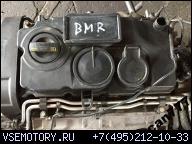 ДВИГАТЕЛЬ BMR VW SEAT AUDI SKODA 2.0TDI 170 Л.С.. В СБОРЕ.
