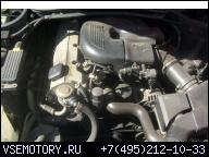 ДВИГАТЕЛЬ BMW E46 1, 9 316 318