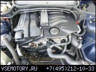 ДВИГАТЕЛЬ BMW E46 N42B18 VALVETRONIC 118KM ЗАПЧАСТИ