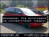 ДВИГАТЕЛЬ CHAVROLET TRANS SPORT 3400 CM