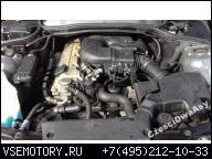BMW 3 E46 ДВИГАТЕЛЬ M43 316I 318I 1.9 БЕНЗИН ОТЛИЧНОЕ