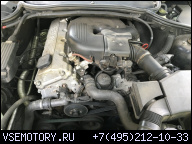ДВИГАТЕЛЬ BMW E46 316I 318I M43B19 В СБОРЕ SWAP (КОМПЛЕКТ ДЛЯ ЗАМЕНЫ)