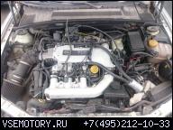 ДВИГАТЕЛЬ OPEL VECTRA B OMEGA 2, 5 V6 170 Л.С. X25XE