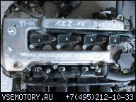 ДВИГАТЕЛЬ TOYOTA AVENSIS CELICA 1.8 VVT-I 1ZZ-FE 99'-