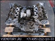 ДВИГАТЕЛЬ 3, 0TDI V6 BMK VW PHAETON