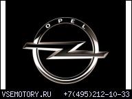 ДВИГАТЕЛЬ OPEL VECTRA B 1.6 16V ГОД 1999 PROD