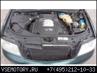ДВИГАТЕЛЬ APR 2.8 V6 193KM QUATTRO AUDI A4 A6 C5 A8