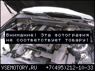 ДВИГАТЕЛЬ BMW E36 E39 2.0 M52 320 520 M52B20 98Г..