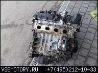BMW E46 316 1.8 N42B18 N46B18 ДВИГАТЕЛЬ VALVETRONIC