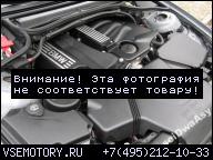BMW 3 E46 ДВИГАТЕЛЬ 316I 1.8 N42B18 VALVETRONIC ОТЛИЧНОЕ