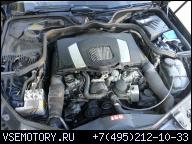 MERCEDES W219 W221 W211 3.5 V6 OM272 ДВИГАТЕЛЬ