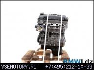 ДВИГАТЕЛЬ BMW E46 316I 316TI N42B18 N42 1.8 ПОСЛЕ РЕСТАЙЛА 01-