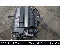 ДВИГАТЕЛЬ BMW E39 520I M52 1997 Л.С. JEDEN VANOS