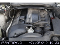 ДВИГАТЕЛЬ BMW E46 E39 2.0 M52 320 520 В СБОРЕ