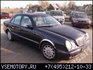 MERCEDES E- КЛАССА W210 - ДВИГАТЕЛЬ 2.6 V6 170 Л.С.