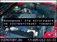 ДВИГАТЕЛЬ AUDI 2.8 V6 AAH 174 Л.С.