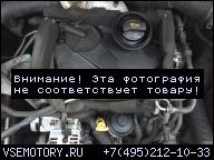ДВИГАТЕЛЬ VW FOX 1.4 TDI 03-11R ГАРАНТИЯ AMF
