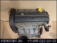 ДВИГАТЕЛЬ 16K4FN ROVER 25 MG 1.4 16V