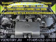 ДВИГАТЕЛЬ В СБОРЕ BMW 1 3 116I 316I E87 E90 1, 6 06Г.