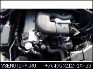 БЕЗ НАВЕСНОГО ОБОРУДОВАНИЯ SILNIKA BMW E46 316I 1.9B 2000