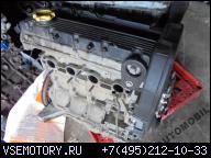 ROVER 45 25 MG ZR 1, 4 16V 00-06R ДВИГАТЕЛЬ 120000KM
