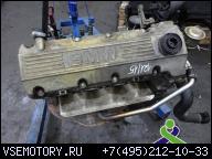 ДВИГАТЕЛЬ БЕНЗИН M43B16 BMW E46 316 1.6 1999Г.