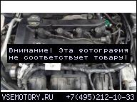ДВИГАТЕЛЬ FORD FOCUS II MK2 1.8 16V ГАРАНТИЯ CSDA