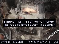 ДВИГАТЕЛЬ В СБОРЕ 3.0 V6 CITROEN C5 EXCLUSIVE
