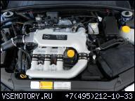 OPEL 2.5 V6 VECTRA OMEGA ZAFIRA
