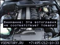 ДВИГАТЕЛЬ BMW E36 E39 320 2.0 520 M52 96-98 VANOS