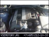 ДВИГАТЕЛЬ M54B22 226S1 BMW E39 E46 2.2 520I 2X VANOS