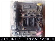 ДВИГАТЕЛЬ OPEL CORSA C MERIVA AGILA 1.2 16V X12XE