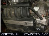 ДВИГАТЕЛЬ BMW E39 2, 0 M52 520 POJEDYNCZY VANOS